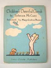 Cheerful Cherub